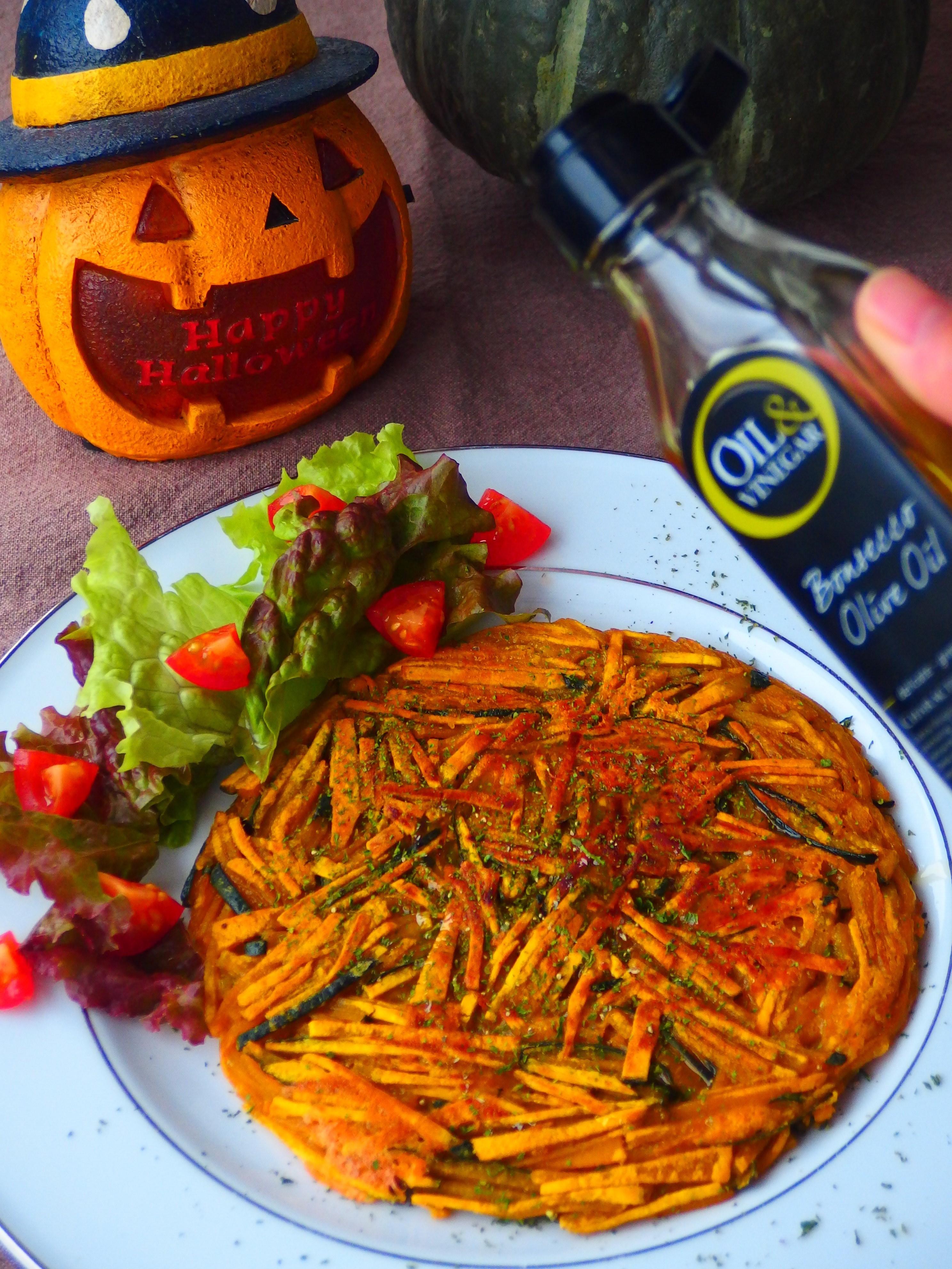 かぼちゃの カレーチーズガレット