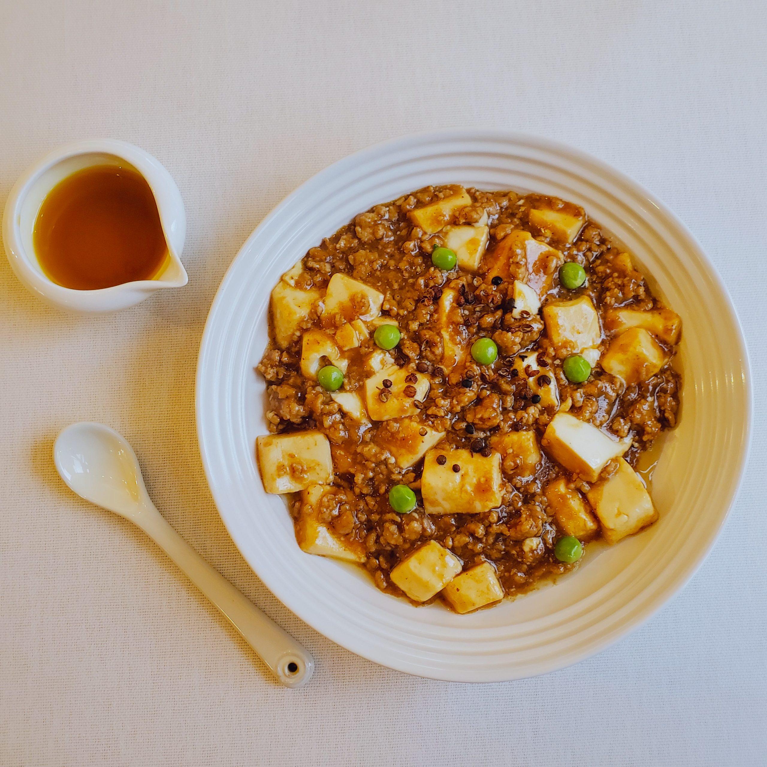 チリペッパーオイル風味の麻婆豆腐