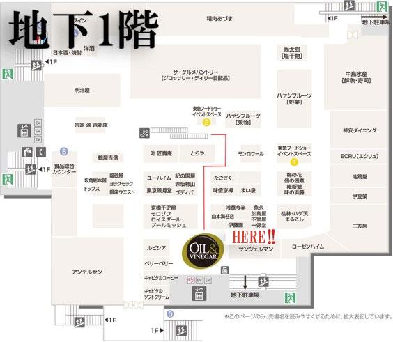tokyu_map
